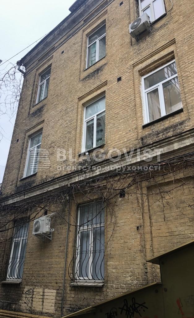 Квартира C-108755, Михайловская, 20б, Киев - Фото 3