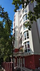 Квартира Лебедева Академика, 1 корпус 11, Киев, H-49330 - Фото1