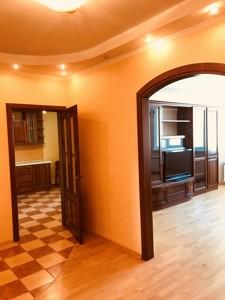 Квартира R-28752, Гмыри Бориса, 2, Киев - Фото 10