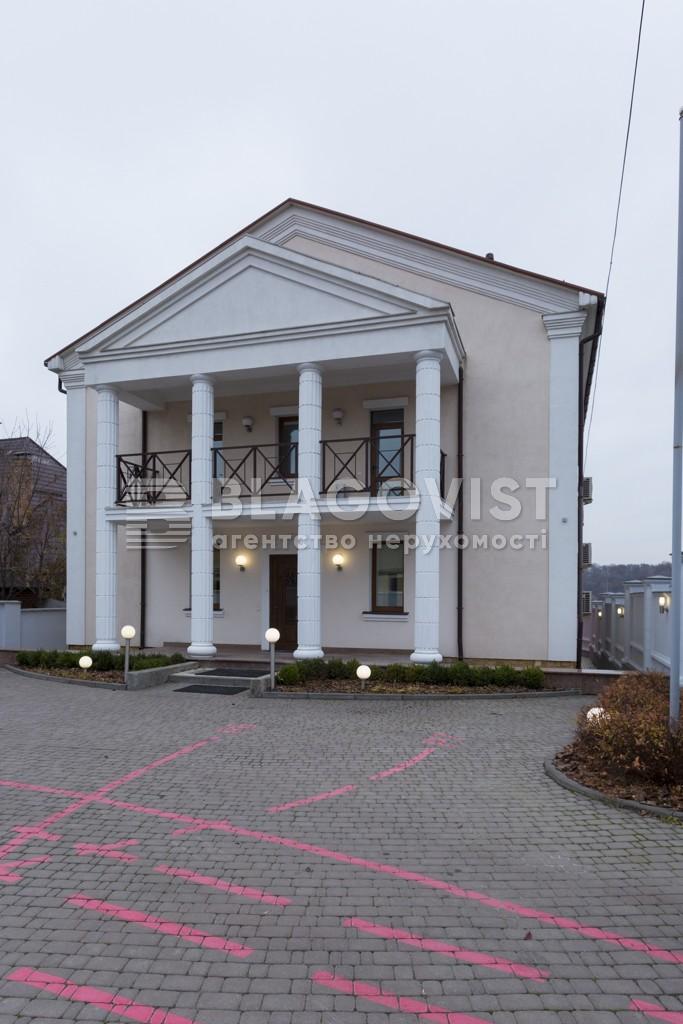 Будинок H-49265, Звіринецька, Київ - Фото 2