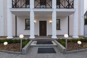 Дом Зверинецкая, Киев, H-49265 - Фото 42
