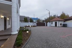Дом Зверинецкая, Киев, H-49265 - Фото 44