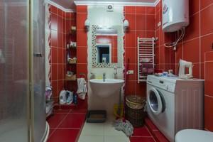 Квартира Науки просп., 62а, Киев, D-36877 - Фото 16