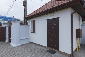 Дом Зверинецкая, Киев, H-49265 - Фото 48
