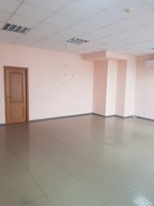 Офис, Мишуги Александра, Киев, R-36860 - Фото 7