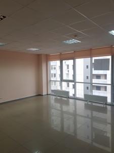Офис, Мишуги Александра, Киев, R-36860 - Фото 4