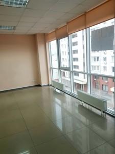 Офис, Мишуги Александра, Киев, R-36860 - Фото 5