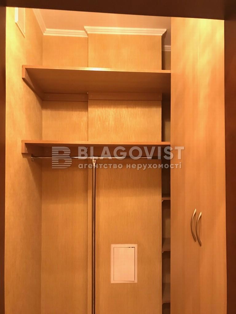 Квартира R-28752, Гмыри Бориса, 2, Киев - Фото 17