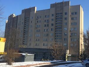 Квартира Науки просп., 4, Київ, Z-739719 - Фото
