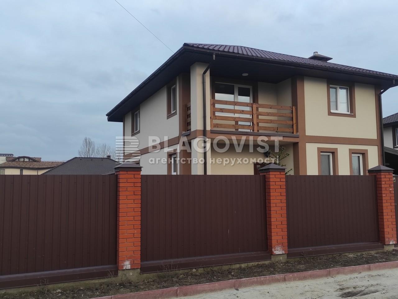 Дом M-38548, Осещина - Фото 2