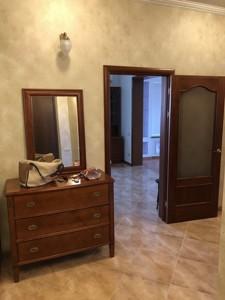 Квартира Z-715218, Кудрявский спуск, 3б, Киев - Фото 6