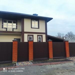 Дом M-37552, Осещина - Фото 8