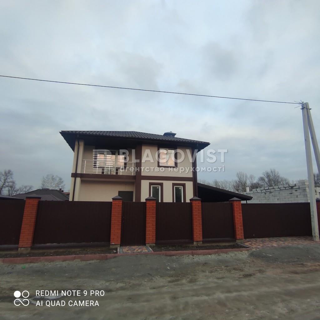 Дом M-37552, Осещина - Фото 9