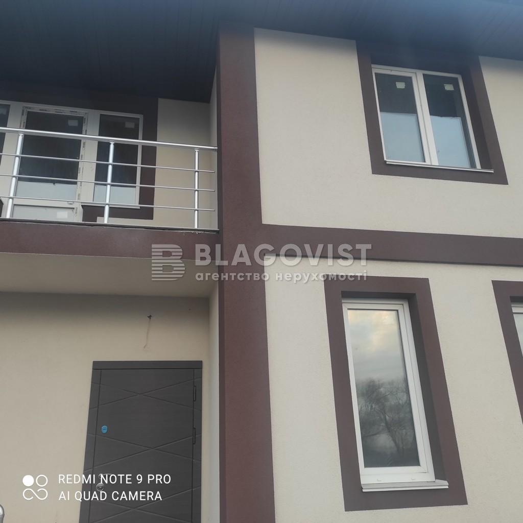 Дом M-37552, Осещина - Фото 14