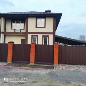 Дом M-37552, Осещина - Фото 17