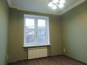 Квартира Іскрівська, 3, Київ, M-38484 - Фото 5
