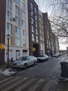 Квартира E-40393, Величко Михаила, 4б, Белогородка - Фото 1