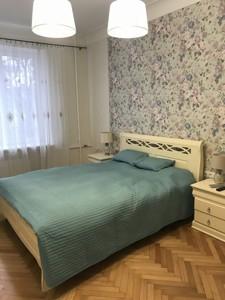 Квартира Мазепы Ивана (Январского Восстания), 11а, Киев, F-44291 - Фото2