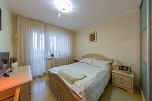 Квартира A-111883, Науки просп., 88а, Киев - Фото 8