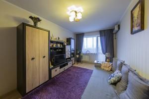 Квартира A-111883, Науки просп., 88а, Киев - Фото 1