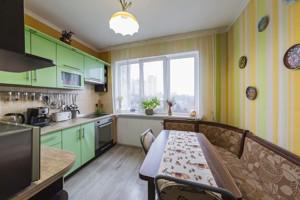 Квартира A-111883, Науки просп., 88а, Киев - Фото 12