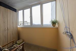 Квартира A-111883, Науки просп., 88а, Киев - Фото 16