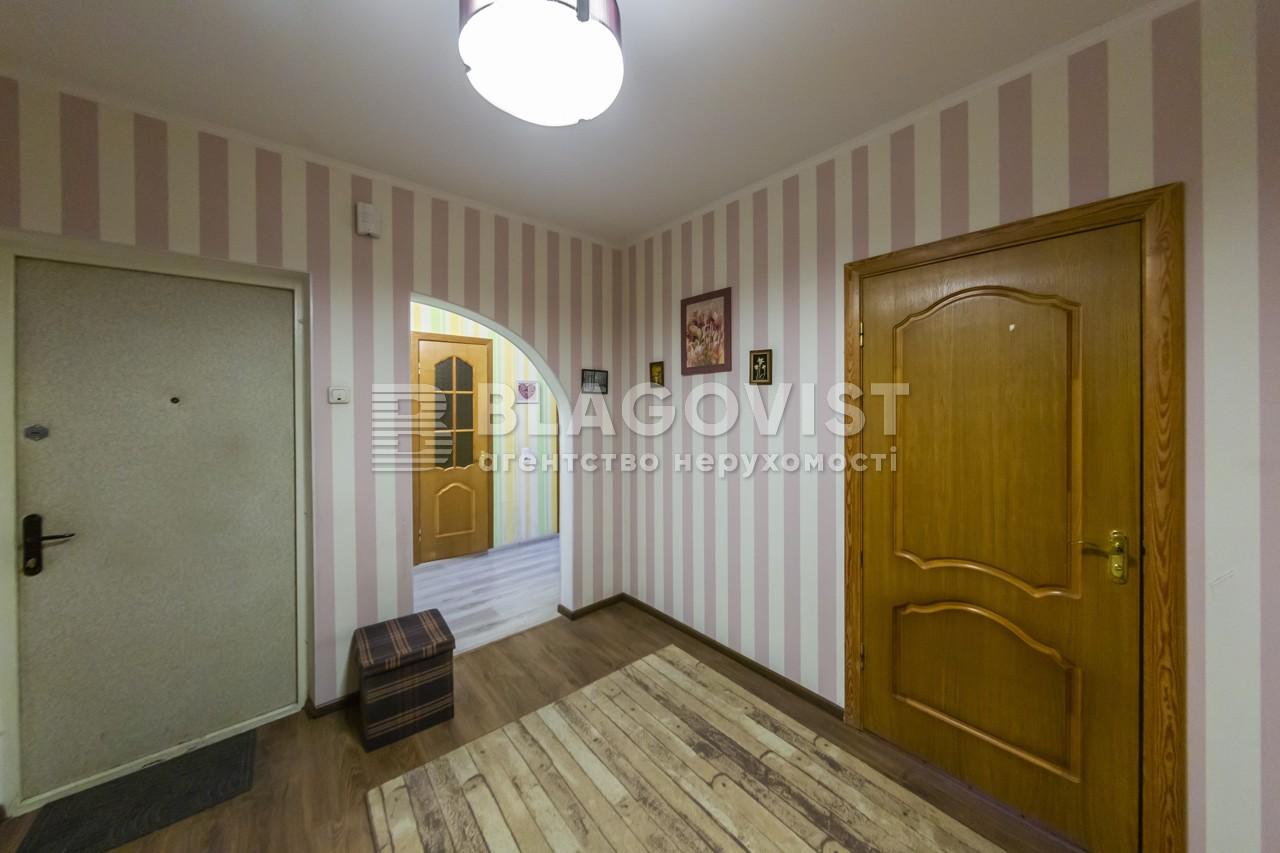 Квартира A-111883, Науки просп., 88а, Киев - Фото 20