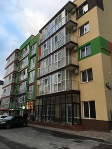 Квартира Вильямса Академика, 6б, Киев, Z-736563 - Фото1
