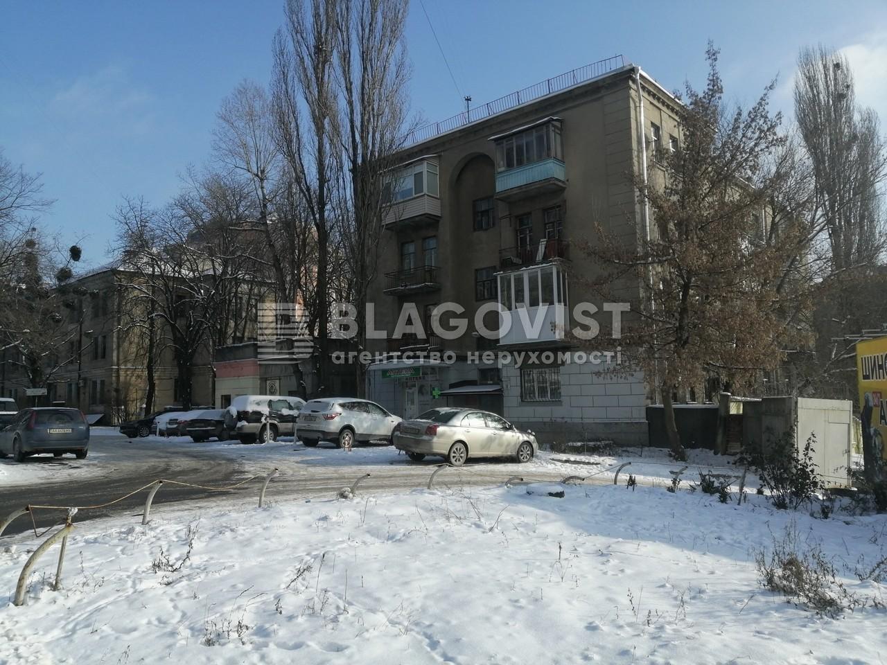 Квартира H-16103, Коновальца Евгения (Щорса), 18, Киев - Фото 3