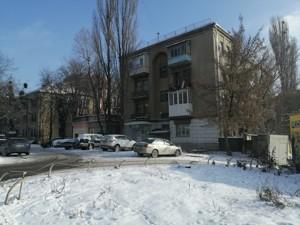 Квартира Коновальца Евгения (Щорса), 18, Киев, H-16103 - Фото3