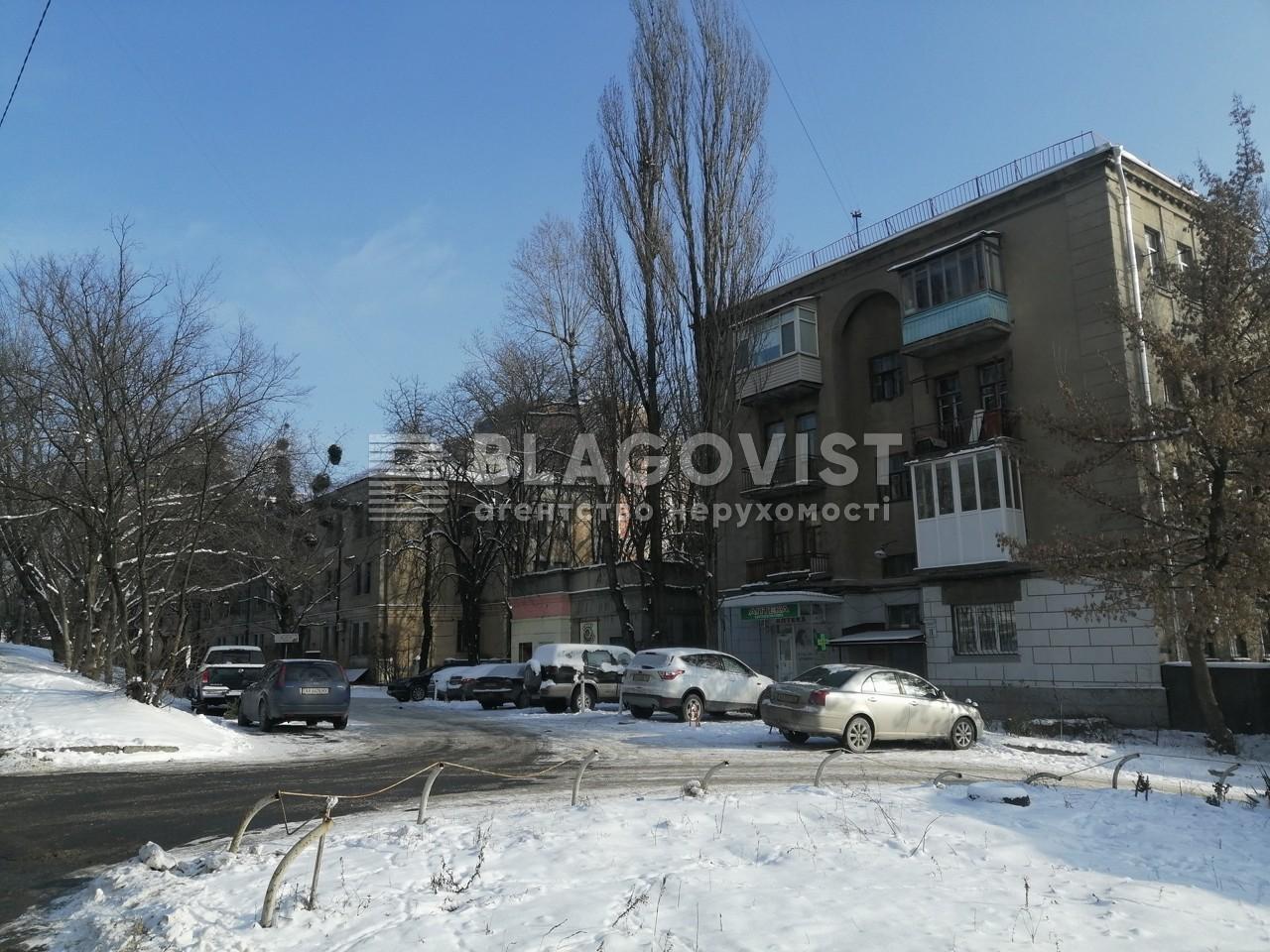 Квартира H-16103, Коновальца Евгения (Щорса), 18, Киев - Фото 4