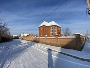 Дом Гатное, A-111921 - Фото