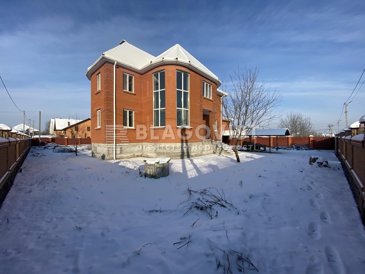 Дом A-111921, Гатное - Фото 2