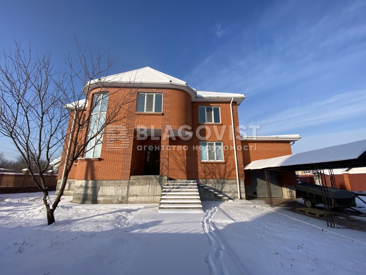 Дом A-111921, Гатное - Фото 3
