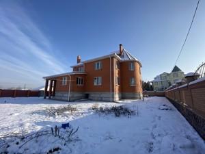 Дом Гатное, A-111921 - Фото 5