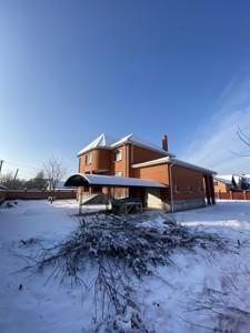 Дом Гатное, A-111921 - Фото 6