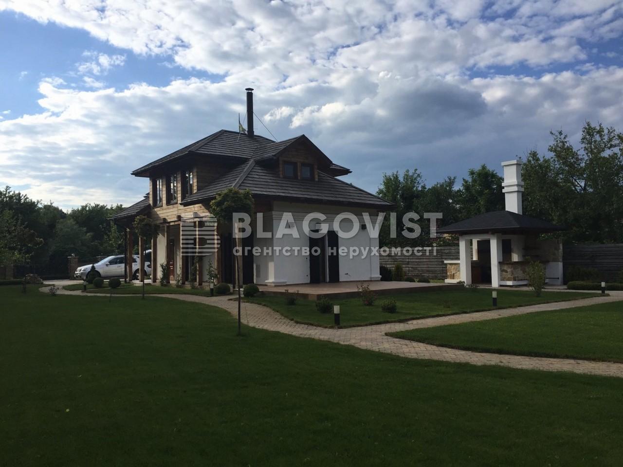 Будинок Z-700442, М.Дмитровичі - Фото 2