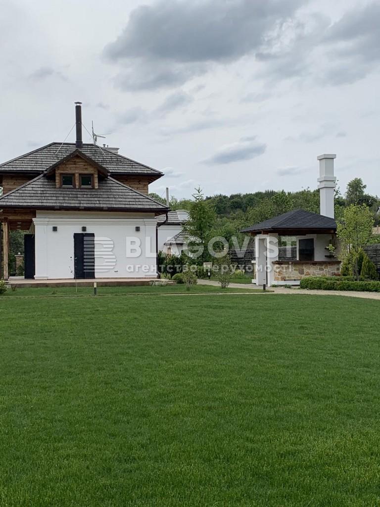 Будинок Z-700442, М.Дмитровичі - Фото 4