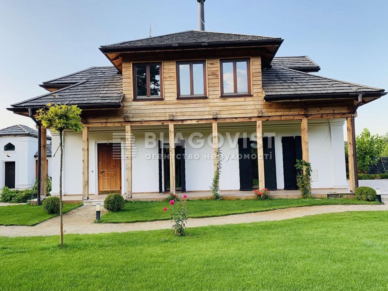 Будинок Z-700442, М.Дмитровичі - Фото 1