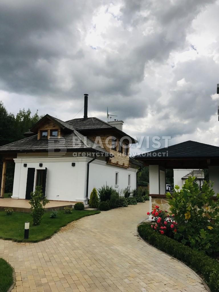 Будинок Z-700442, М.Дмитровичі - Фото 3