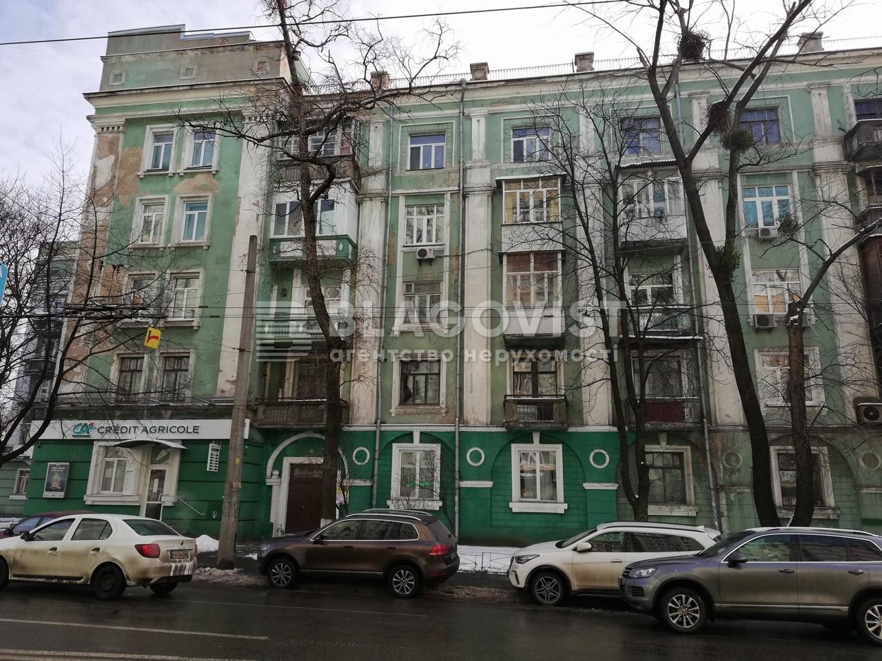 Квартира E-40604, Мельникова, 75, Київ - Фото 2