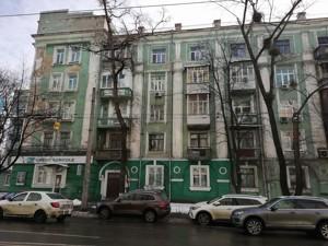 Квартира Мельникова, 75, Киев, E-40604 - Фото 15