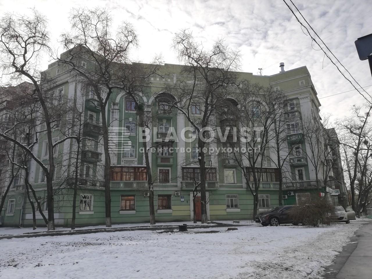Квартира E-40604, Мельникова, 75, Київ - Фото 1