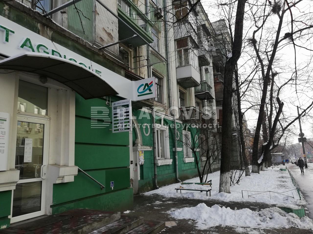 Квартира E-40604, Мельникова, 75, Київ - Фото 13
