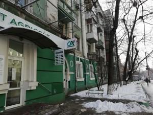 Квартира Мельникова, 75, Киев, E-40604 - Фото 12