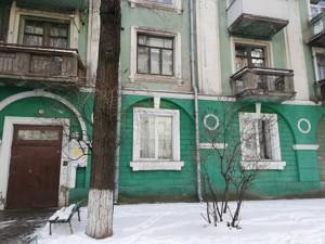 Квартира Мельникова, 75, Киев, E-40604 - Фото 13