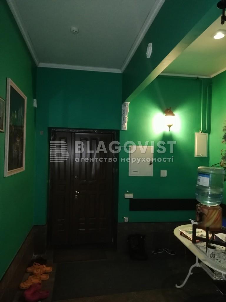 Квартира E-40604, Мельникова, 75, Київ - Фото 10
