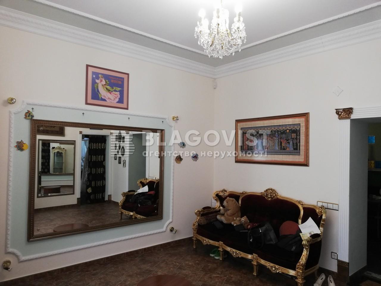 Квартира E-40604, Мельникова, 75, Київ - Фото 6