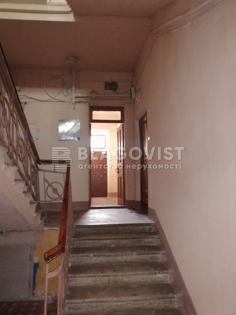 Квартира E-40604, Мельникова, 75, Київ - Фото 11