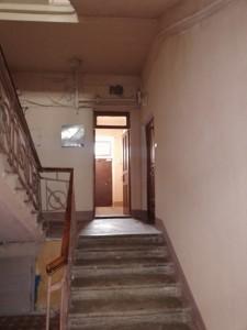 Квартира Мельникова, 75, Киев, E-40604 - Фото 10